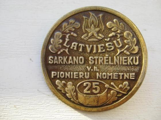 Памятный знак - 25 лет пионерскому лагерю