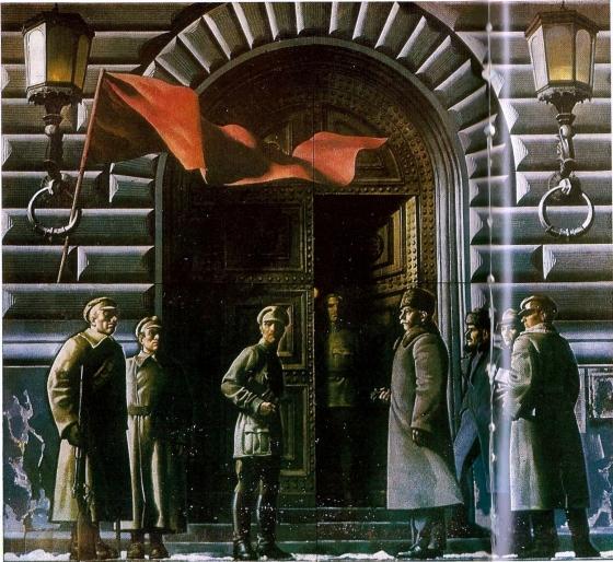 А. Станкевич «1919. год»