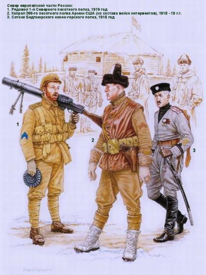 фото 10. Белая армия.