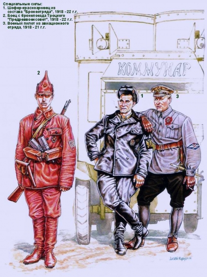 фото 5. Красная армия.