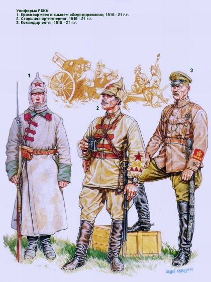 фото 2. Красная армия.