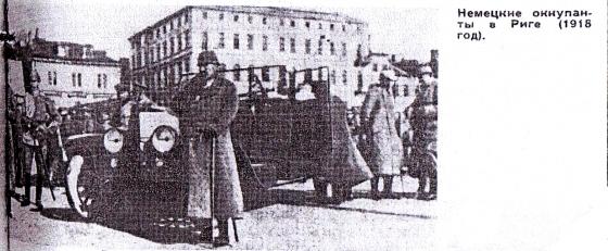 Vacieši Rīgā 1918 gada