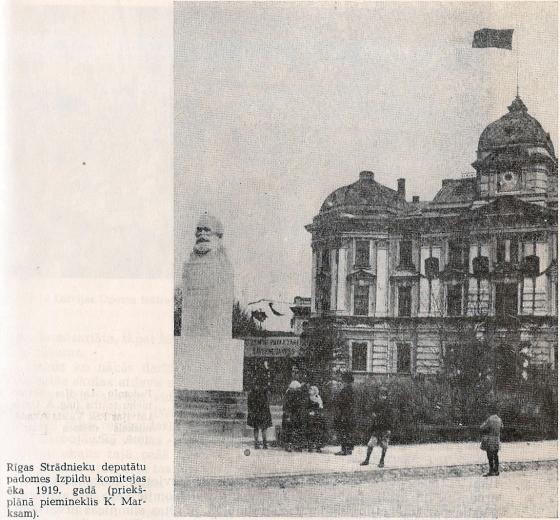 Рижский исполком Совета народных депутатов, 1919 год. (Памятник Макрксу не сохранился)