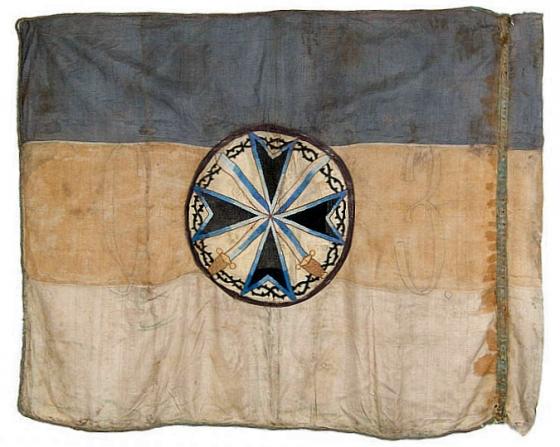 Один из немногих сохранившихся флагов Западной добровольческой армии