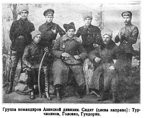 Группа командиров азинской дивизии
