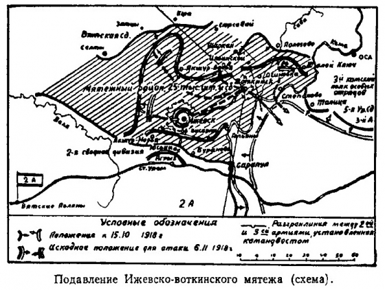 Подавление Ижевско-Воткинского мятежа (карта)