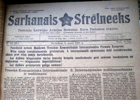 Sarkanais Strēlneeks (Красный стрелок), 1919г.
