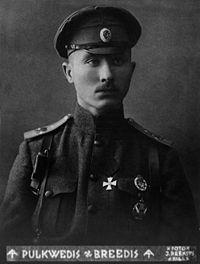Fridrihs Briedis (1888.-1918.) - 1. Daugavgrīvas latviešu strēlnieku pulka kapteinis