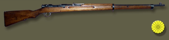 Arisaka Type 30 (1897 g.)