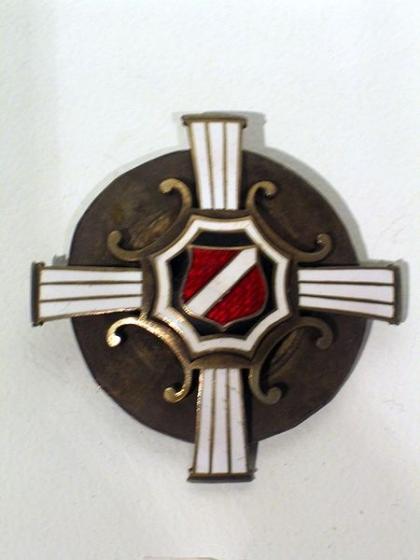 Нагрудный знак Троицкого батальона