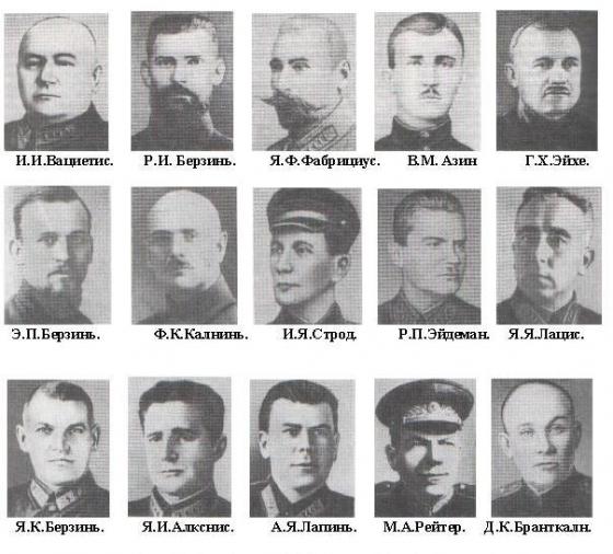 Портреты командиров Красных Стрелков