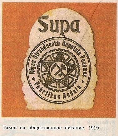 talons, Pad.Latvija 1919