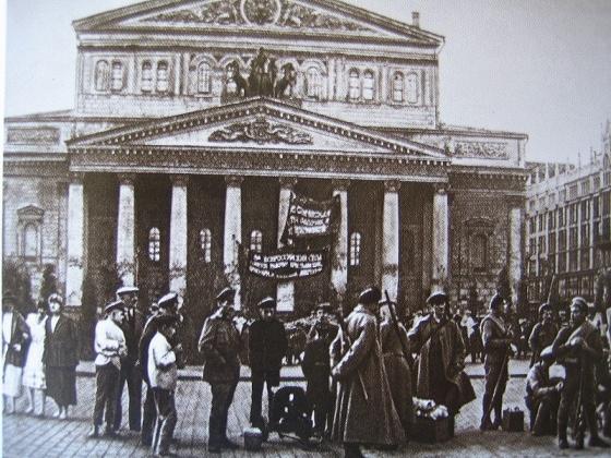 Латышские стрелки охраняют 5-й Съезд Советов в июле 1918 года.