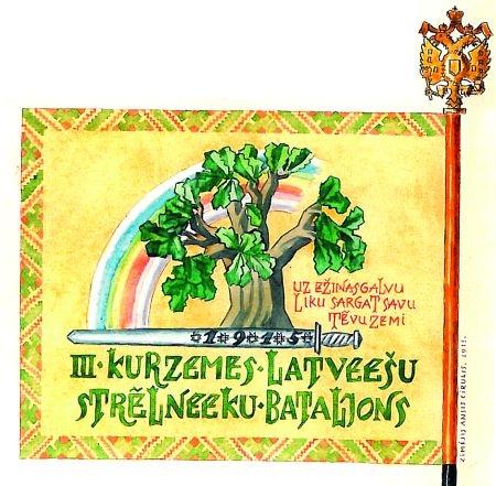 3. Kurzemes latviešu strēlnieku bataljona karogs