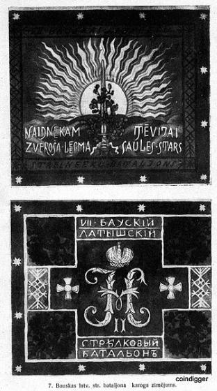 7. Bauskas latviešu strēlnieku bataljona karogs ar uzrakstu - Naidniekam zvēroša liesma, tēvijai saules stars.