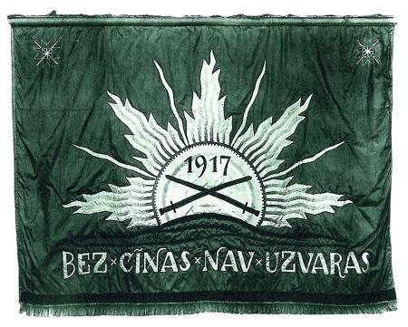 1. Daugavgrīvas latviešu strēlnieku bataljona karogs.