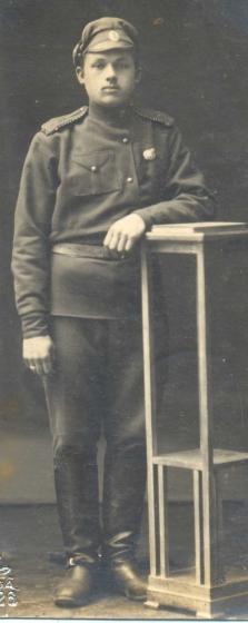 1-й Усть-Двинский (Даугавгривский) латышский стрелковый полк
