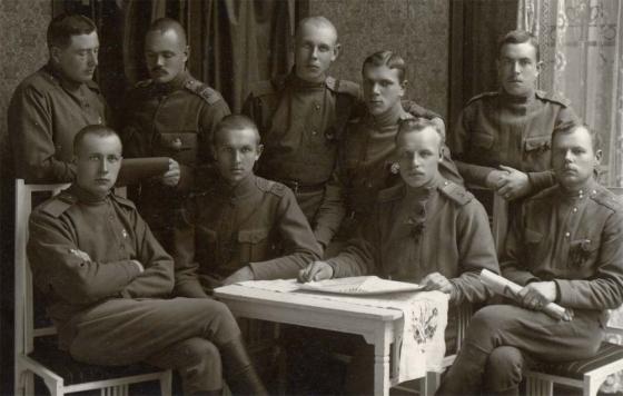 5-й Латышский стрелковый Земгальский полк