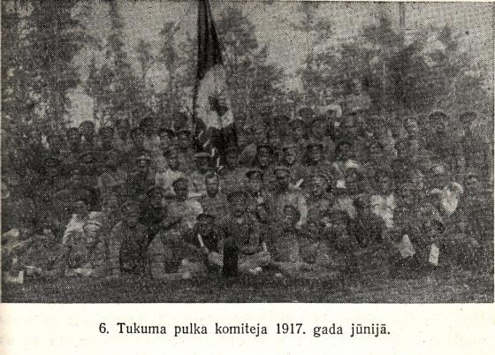 6. Tukuma pulka komiteja 1917. gada, jūnijā.