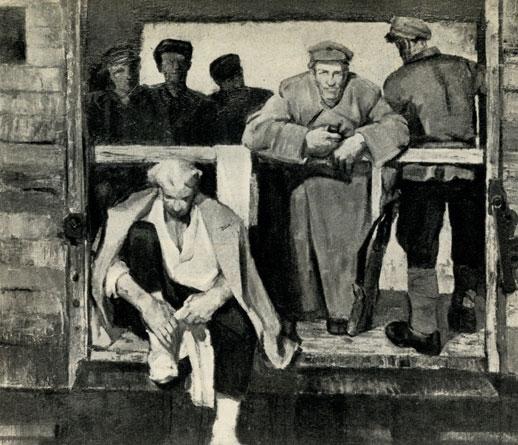 Г. Клебах, И. Заринь