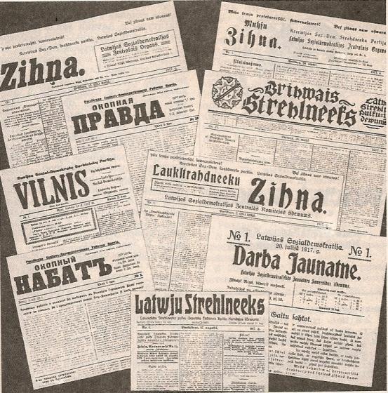 Газеты, 1917 год.