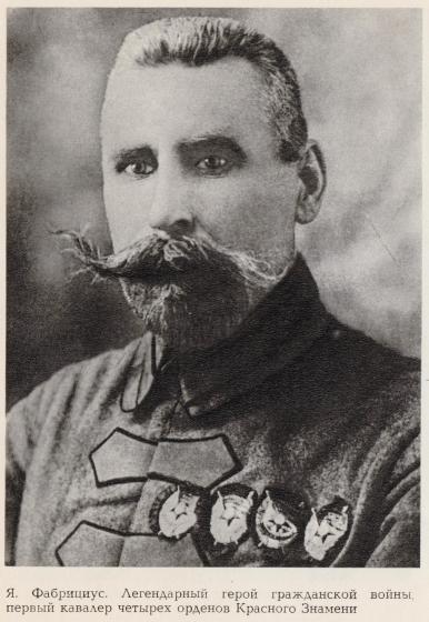 Ян Фабри́циус