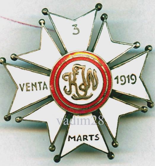 Отдельный кавалерийский отряд, 1919