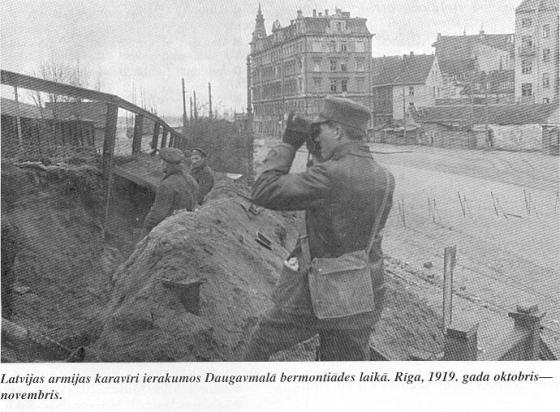 Позиции защитников Риги на берегу Даугавы октябрь-ноябрь 1919 год