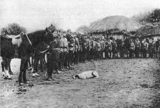Конники 9-го латышского стрелкового полка.