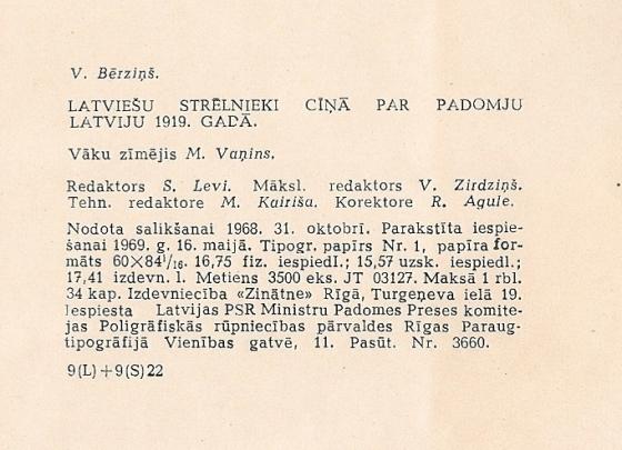 Latviesu strelnieki cina par Padomju Latviju 1919 gada