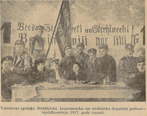 Valmieras izpildkomiteja 1917g