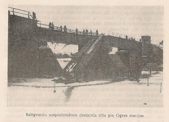 Tilts pie Ogres stacijas
