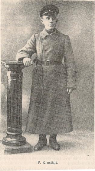 Председатель комитета коммунистической организации латышских стрелков П
