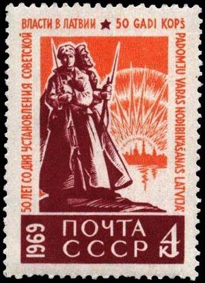 Русский и латышский стрелки - почтовая марка CCCP –