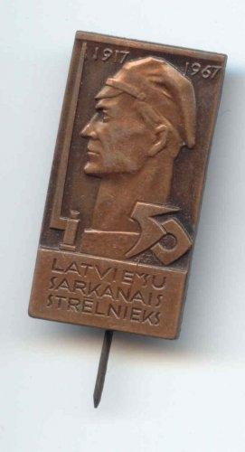 Значок к 50-летию Октябрьской Социалистической революции, 1967г.