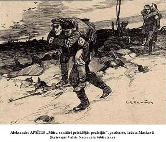 """Aleksandrs Apsitis """"Наши санитары на передовой"""", открытка, издана в Москве."""