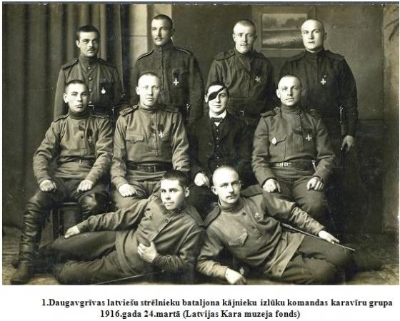 1.Daugavgrivas latviesu strelnieku bataljona kajnieku izluku komandas karaviru grupa 1916.gada 24.marta (Latvijas Kara muzeja fonds)