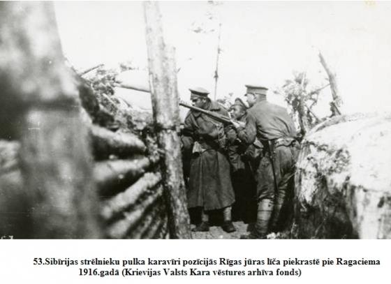 53.Sibirijas strelnieku pulka karaviri pozicijas Rigas juras lica piekraste pie Ragaciema 1916g