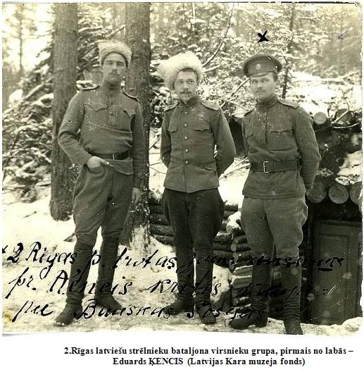 2.Rigas latviesu strelnieku bataljona virsnieku grupa, pirmais no labas –Eduards ĶENCIS (Latvijas Kara muzeja fonds)