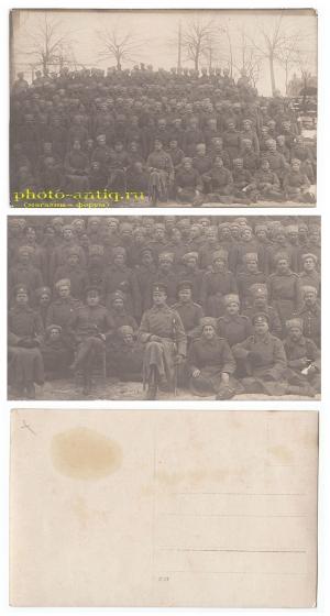 Фото до 1917г. Латышские стрелки. (источник указан на фото)