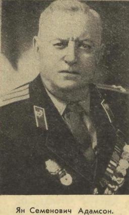 Ян Адамсон (50-е годы)