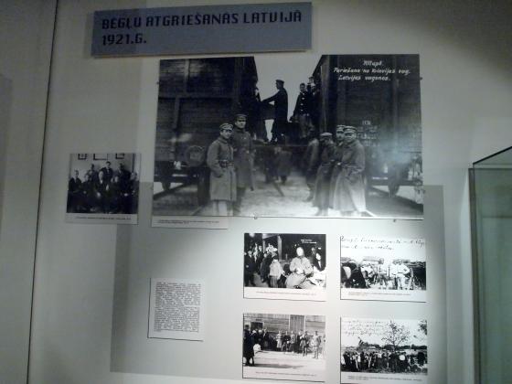 Экспозиция о Белых Латышских стрелках: фотографии и витрины. (10)