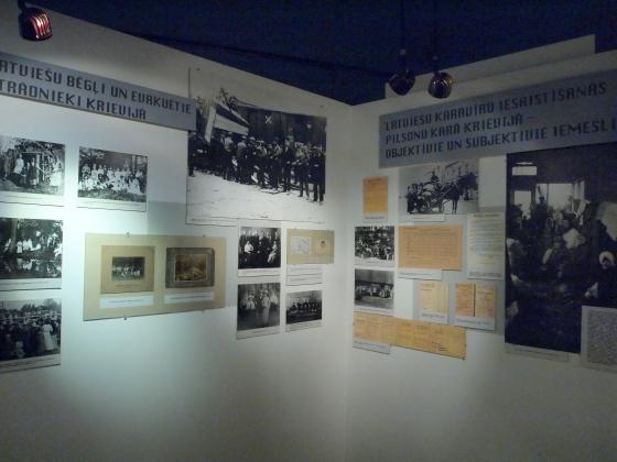 Экспозиция о Белых Латышских стрелках: фотографии и витрины. (9)