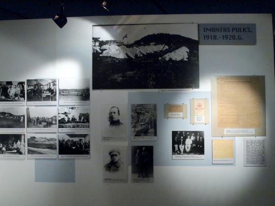 Экспозиция о Белых Латышских стрелках: фотографии и витрины. (5)
