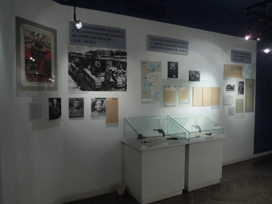 Экспозиция о Белых Латышских стрелках: фотографии и витрины. (4)