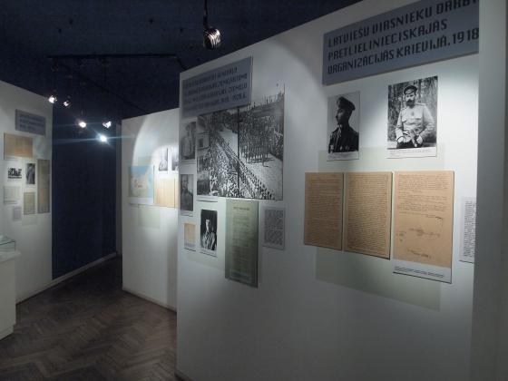 Экспозиция о Белых Латышских стрелках: фотографии и витрины. (3)