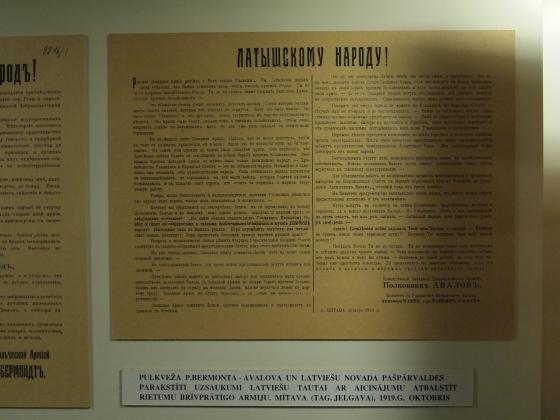 Latvian Civil Fight 35