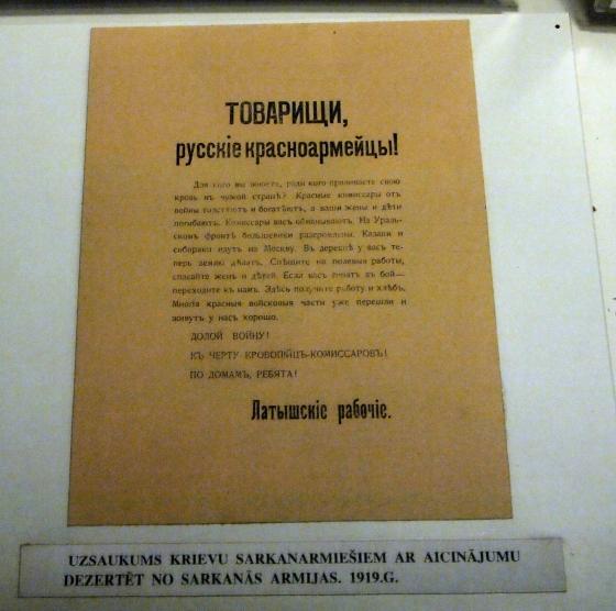 Latvian Civil Fight 23