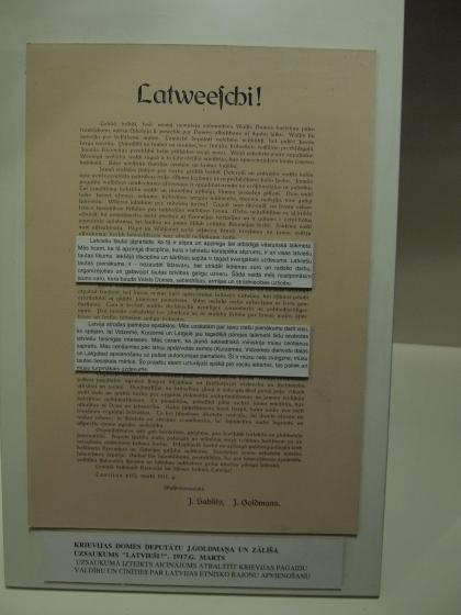 Latvian Civil Fight 09
