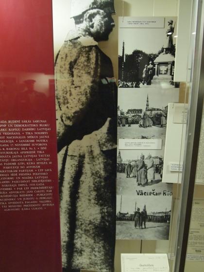 Рига оккупированая немцами.